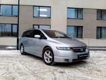 Екатеринбург Honda Odyssey 2004