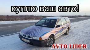 Белогорск Avenir 1998