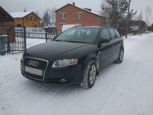 Сыктывкар Audi A4 2005