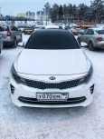 Kia Optima, 2016 год, 1 420 000 руб.