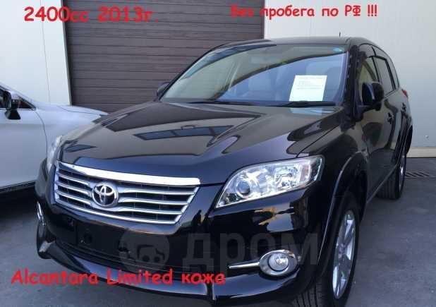 Toyota Vanguard, 2013 год, 1 195 000 руб.