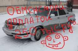 Петухово 31105 Волга 2004