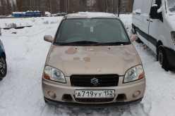 Воронеж Swift 2000