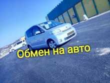 Владивосток Toyota Porte 2012