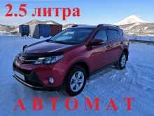 Петропавловск-Кам... Toyota RAV4 2013