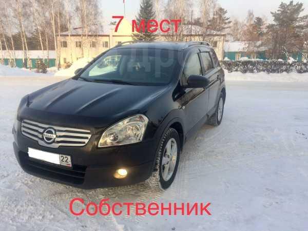 Nissan Qashqai+2, 2008 год, 695 000 руб.
