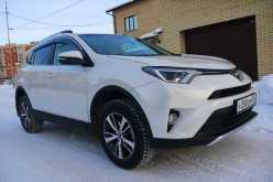 Омск Toyota RAV4 2017