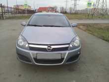 Майкоп Astra GTC 2006