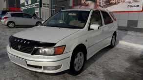 Барнаул Vista Ardeo 2000