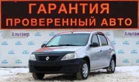 Ярославль Renault Logan 2013