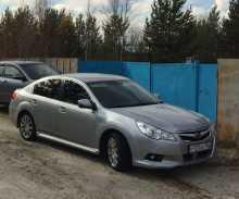 Когалым Subaru Legacy 2011