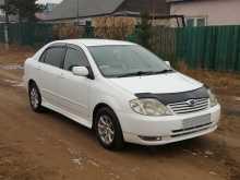 Улан-Удэ Corolla 2004