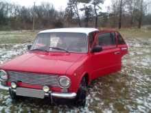 Кировское 2101 1989