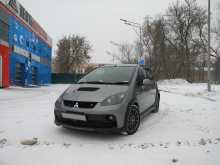 Москва Colt 2012