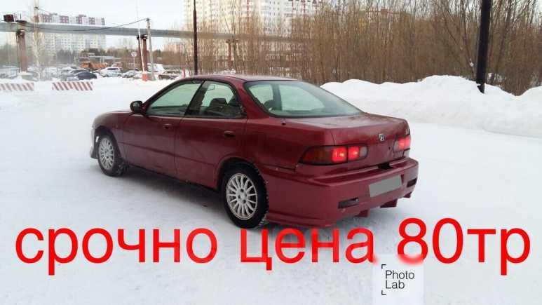 Honda Integra, 1998 год, 80 000 руб.