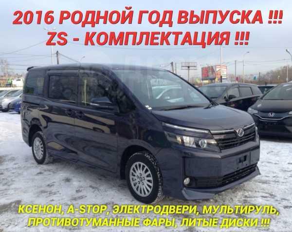 Toyota Voxy, 2016 год, 1 300 000 руб.