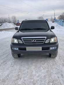 Елизово LX470 2003