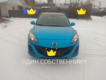 Красноярск Mazda3 2011