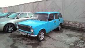 Феодосия 2102 1976
