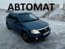 Омск Renault Logan 2011