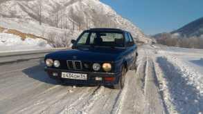 Горно-Алтайск 5-Series 1985