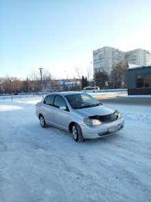 Барнаул Platz 2000