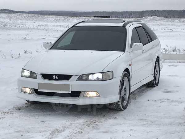 Honda Accord, 1998 год, 249 000 руб.