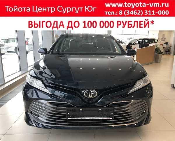 Toyota Camry, 2018 год, 2 350 000 руб.