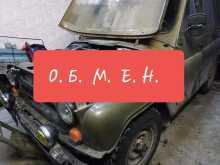 Бердск 469 1983