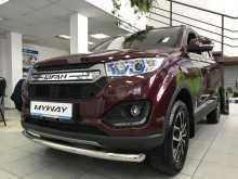 Кемерово Myway 2018