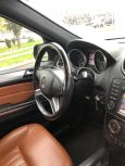 Mercedes-Benz M-Class, 2010 год, 1 030 000 руб.