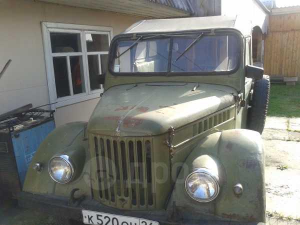 ГАЗ 69, 1972 год, 110 000 руб.