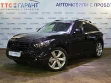Уфа FX50 2012