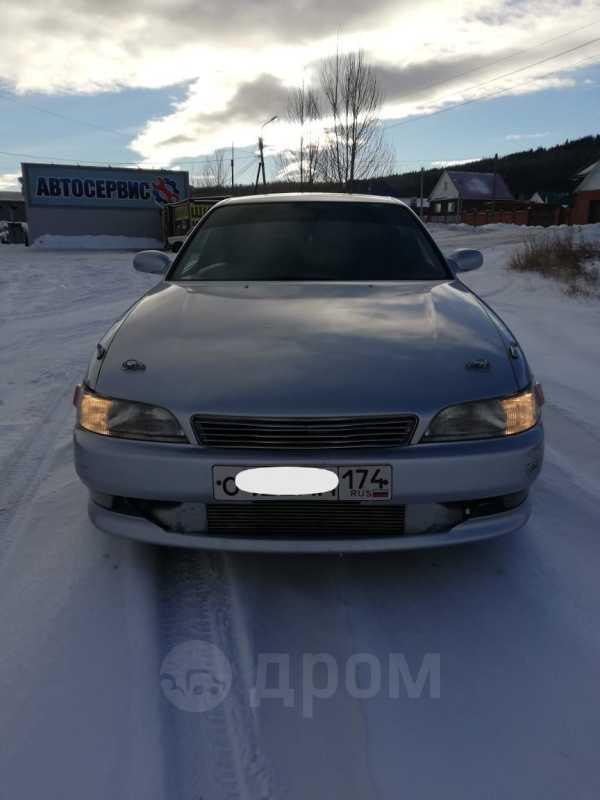 Toyota Mark II, 1994 год, 300 000 руб.