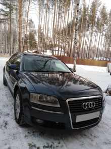 Екатеринбург A8 2007