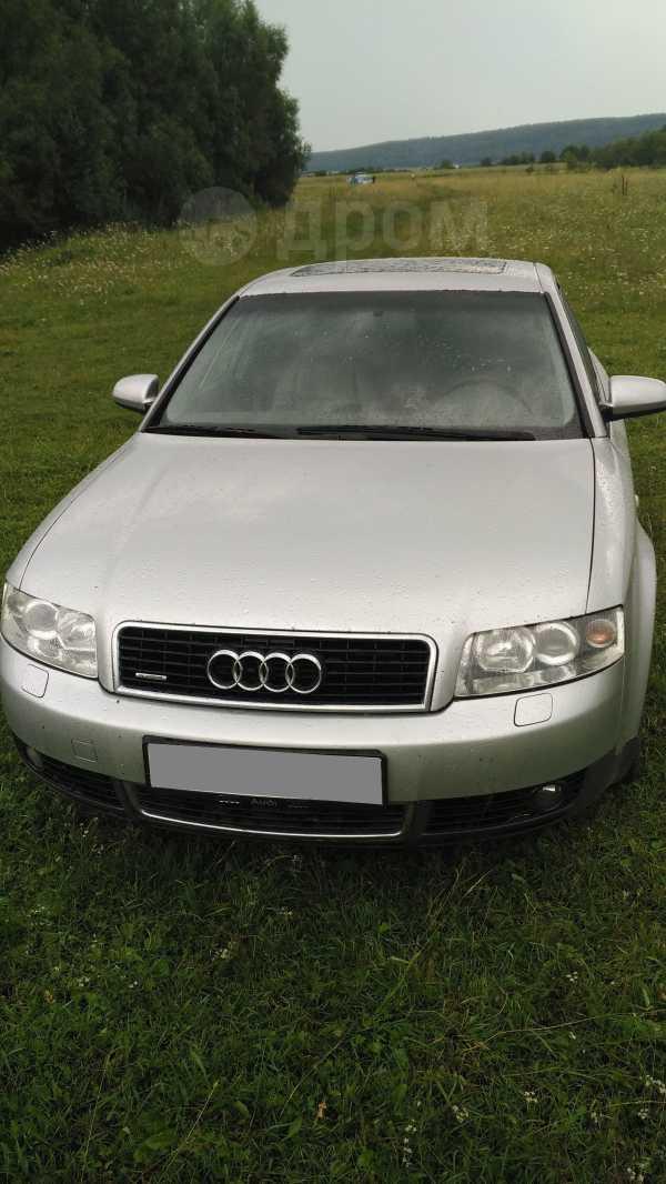 Audi A4, 2003 год, 280 000 руб.