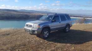 Перевальное Pathfinder 2000