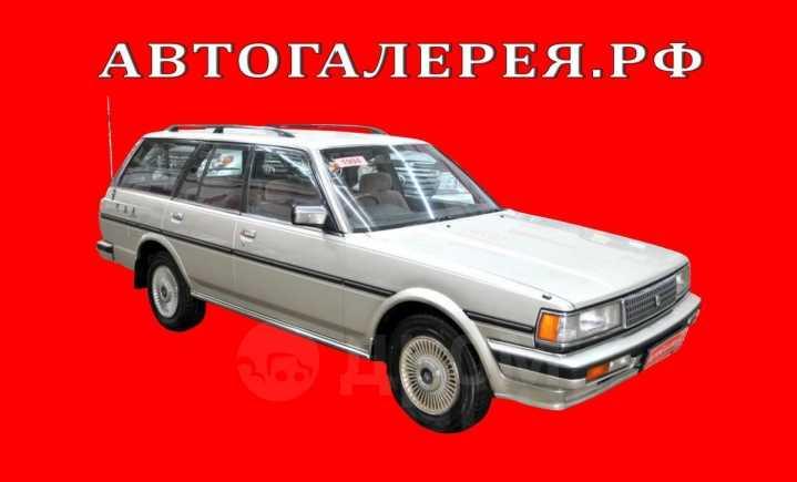 Toyota Mark II, 1994 год, 298 000 руб.