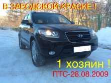 Омск Santa Fe 2008