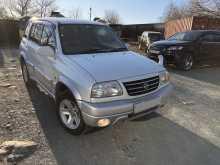 Владивосток Escudo 2000