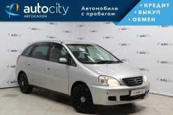 Новосибирск Toyota Nadia 2000