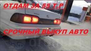 Барнаул Camry Prominent