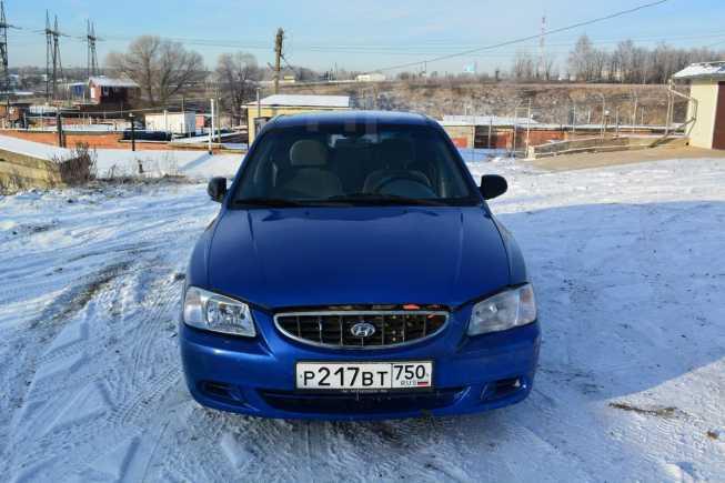 Hyundai Accent, 2003 год, 150 000 руб.