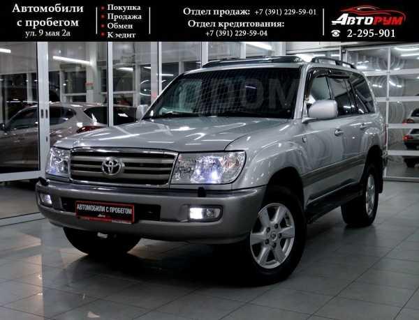 Toyota Land Cruiser, 2006 год, 1 657 000 руб.