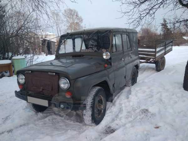 УАЗ 469, 1977 год, 127 000 руб.