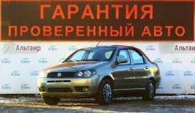 Ярославль Albea 2012