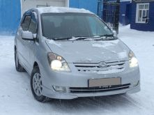 Toyota Corolla Spacio, 2005 г., Омск