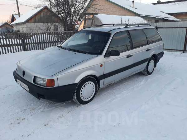 Volkswagen Passat, 1989 год, 56 000 руб.
