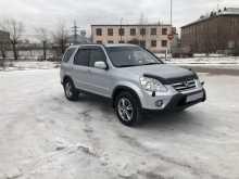 Улан-Удэ CR-V 2005