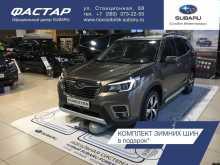 Новосибирск Forester 2018